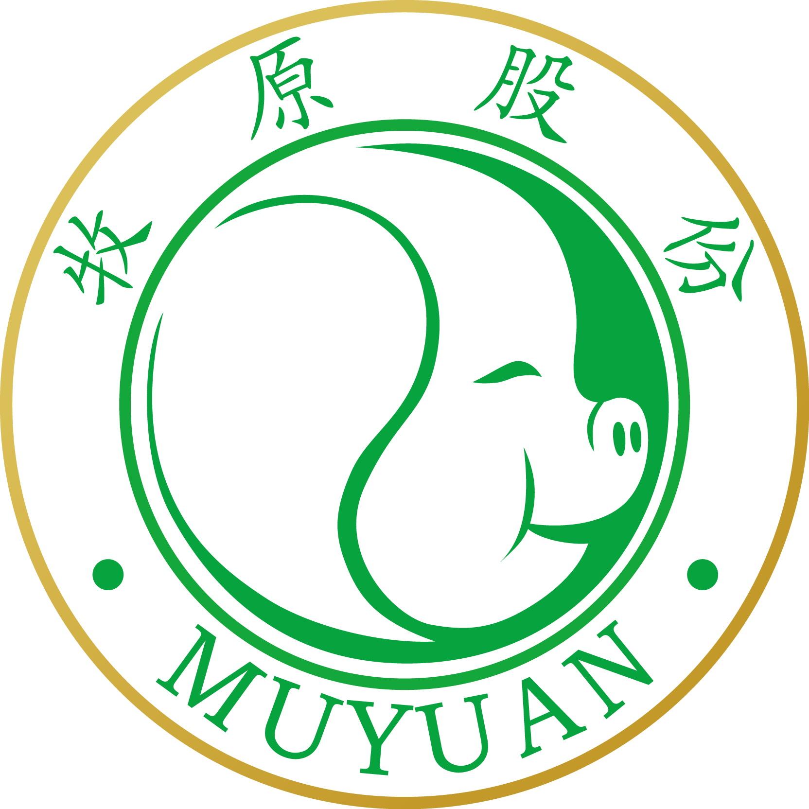 邓州市牧原养殖有限公司