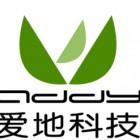 北京爱地科技有限公司