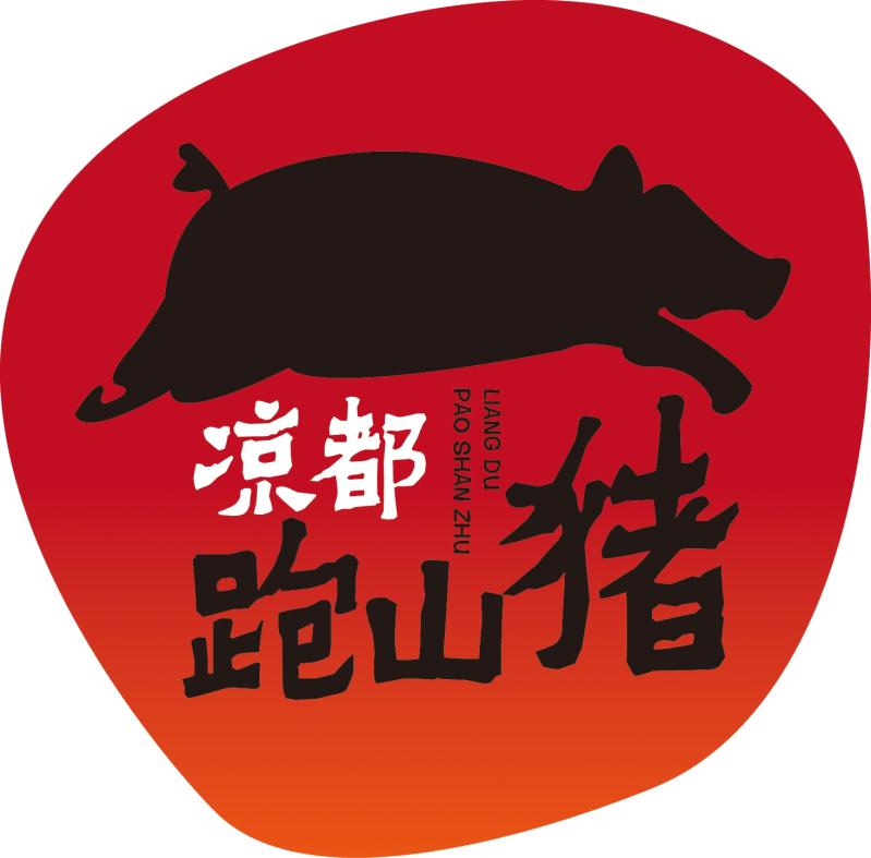 贵州二表哥生态农业有限公司